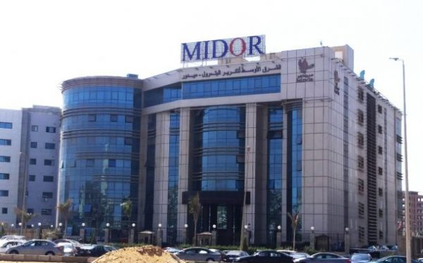 بنك قناة السويس يعلن إجراءات التخارج من ميدور ويعتمد القيمة العادلة للسهم عند 47.7 دولار