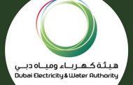 كهرباء دبي تبتكر نظاماً جديداً لشحن جميع المركبات الكهربائية