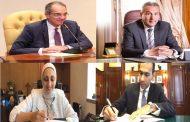 بروتوكول تعاون بين بنك مصر وايتيدا لتيسير تمويل الشركات الصغيرة بفائدة 5%