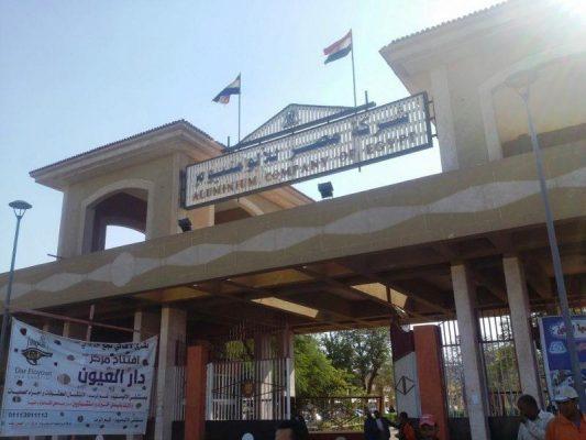 مصر للالومنيوم تحقق صافى خسائر 600 مليون جنيه خلال 6 اشهر