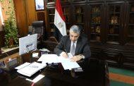عادل البهنساوى يكتب : استمرار اهدار المليارات فى محطة كهرباء فاشلة ..غير مقبول !!