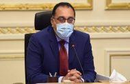 خلال اجتماعه اليوم : مجلس الوزراء يوافق على قرار لتخفيف الأعباء عن العملاء الصناعيين المتعثرين بسبب عقود توريد الغاز الطبيعى