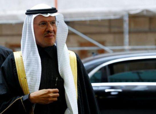 وزير الطاقة السعودي: تحالف
