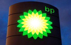 بي بي تبيع وحدة البتروكيماويات بـ 5 مليارات دولار