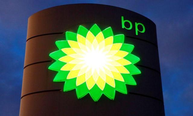 شركة BP تعتزم حفر البئر تاي بمنطقة رأس العش باستثمارات 44 مليون دولار ابريل القادم