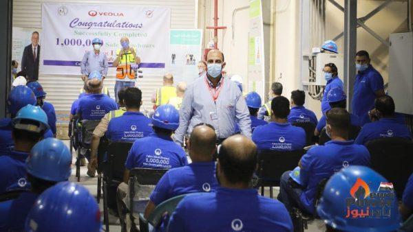 شركة فيوليا للتكنولوجيا ومعالجة المياه تحتفل بتحقيق مليون ساعة عمل بدون إصابات بمشروع محطة كهرباء غرب القاهرة