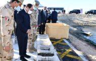 الرئيس السيسى يفتتح مشروع الفيروز للاستزارع السمكى ببورسعيد