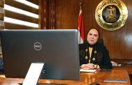 عبر الفيديو كونفراس ..  جمعية رجال الأعمال المصريين تطالب بتفضيل المنتج المحلي وإنشاء لجنة لإدارة الأزمات والفرص