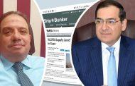 مصر للبترول تبدأ تموين السفن أعالي البحار بمنتج المازوت منخفض الكبريت VLSFO بميناء السويس