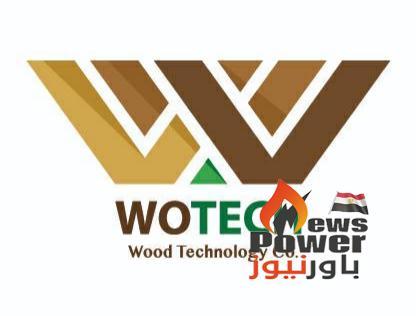بعد موافقة هيئة الاستثمار .. تكنولوجيا الأخشاب توقع عقد تخصيص 115 فدانا مع محافظة البحيرة قريبا