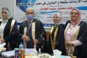 الدكتورة وفاء سليم الجمال تحصل علي درجة الدكتوراه في الإعلام بدرجة امتياز مع مرتبة الشرف