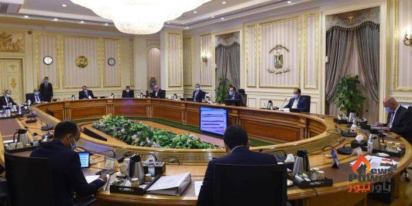 عاجل .. مجلس الوزراء يوافق على قرض بقيمة ١٨٣ مليون يورو لرفع كفاءة عدد من محطات محولات الكهرباء بالشبكة القومية