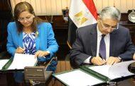 بعد قليل .. شاكر يستكمل مباحثاته مع وزيرة التخطيط وصندوق مصر السيادى لبحث ملف إدارة الأصول