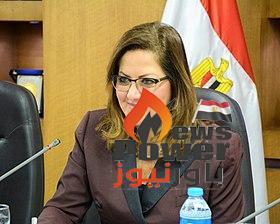 وصول وزيرة التخطيط و7 من مستشاريها لوزارة الكهرباء لبحث خطط القطاع