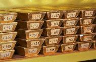 أرباح سنتامين تقفز في النصف الاول  بفضل قوة أسعار الذهب وزيادة إنتاج منجمها بمصر