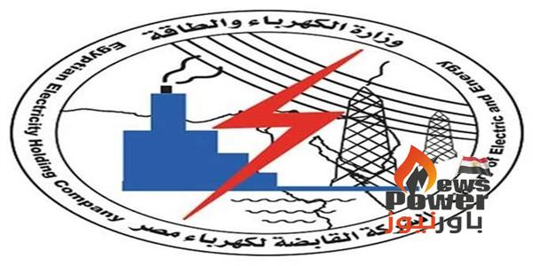 القابضة لكهرباء مصر تفتح باب التقديم لقبول دفعة جديدة للالتحاق بفصول الكهرباء