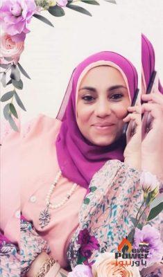 ندب لمياء صلاح مديرا مساعدا بالادارة العامة للمهمات بشركة بوتاجاسكو