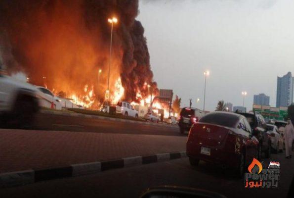 بالصور ... اندلاع حريق ضخم في سوق شعبي بعجمان في الإمارات