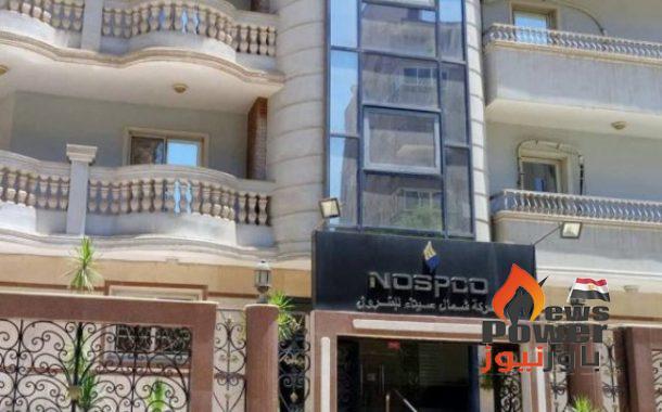 شمال سيناء للبترول  توقع مع بتروجت عقد إنشاء 3 منصات بحرية لمشروعها الجديد بقيمة 6 مليون دولار وتعتزم ضخ استثمارات 60 مليون دولار