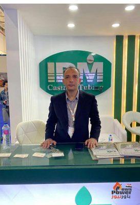 ندب هشام سيد لشغل وظيفة مدير عام مساعد المصنع بالشركة العالمية لتصنيع مهمات الحفر