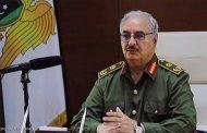 حفتر يعلن استئناف إنتاج وتصدير النفط الليبي