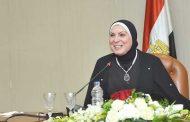 مصر تفرض رسوماً على واردات بعض أصناف الألومنيوم لمدة 3 سنوات لحماية المصانع المحلية من خطر الانهيار