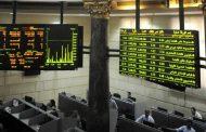 رفع رؤوس أموال شركات البورصة المصرية بـ 7.4 مليار جنيه