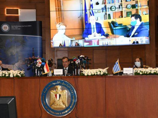 وزراء الطاقة بمنتدى غاز شرق المتوسط يوجهون الشكر للرئيس السيسي لدعمه اللامحدود للمنتدي