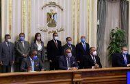 رئيس الوزراء يشهد توقيع عقد تمويل إنشاء محطة متعددة الأغراض بميناء الإسكندرية