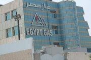 الرقابة المالية ترفض تظلم مساهم في غاز مصر