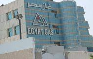 غاز مصر تستهدف تحقيق ايرادات تتخطي 5 مليار جنيه وصافي ربح قدره 106 مليون جنيه خلال موازنة 2021