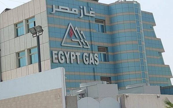 غاز مصر تقترح توزيع كوبون نقدي على المساهمين عن 2020