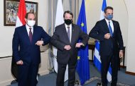 تفاصيل قمة آلية التعاون الثلاثي بين مصر واليونان وقبرص
