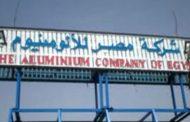 قطاع الأعمال: تطوير مصر للألومنيوم بقيمة 13 مليار جنيه