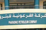 عاجل .. إنتاج الفرعونية للبترول يقفز الي 500 مليون قدم مكعب غاز بعد وضع البئر قطامية QTS-1 علي الإنتاج