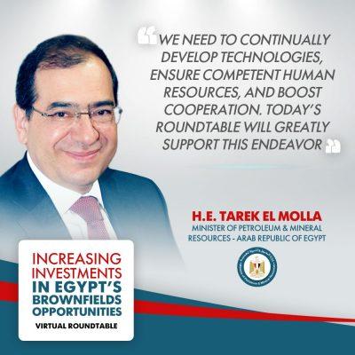 الملا : مصر لديها العديد من الفرص في هذا مجال الحقول المتقادمة وحققت بعض النجاحات .