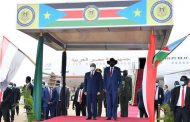 بالصور ..جانب من زيارة الرئيس السيسي لدولة جنوب السودان اليوم
