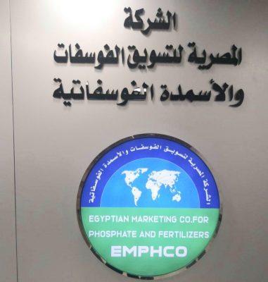 نقل مقر المصرية لتسويق الفوسفات ينزع فتيل الازمة بين الشركة وفوسفات مصر