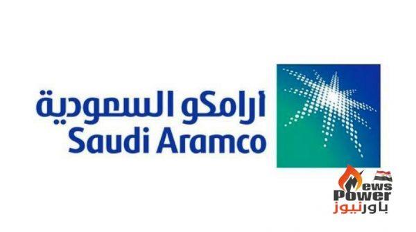 اليوم..أرامكو السعودية تبدأ توزيع الأرباح النقدية للمساهمين عن الربع الثالث 2020