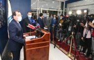 وزير البترول يعلن عن طرح مزايدة عالمية جديدة للبحث عن 10 معادن على مساحة 16 كيلو متر مربع
