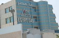 غاز مصر تحقق خلال 9 أشهر ايرادات بقيمة تتجاوز 2.5 مليار جنيه