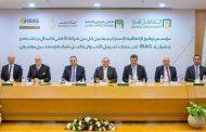 بنك مصر والأهلي كابيتال يستحوذان على ٤٠% من أسهم IBAG وكيل ويسترن يونيون العالمية