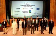 أرامكو السعودية تمنح اتفاقيات طويلة الأجل لثمان شركات لتطوير مشاريع قائمة في قطاعيّ النفط والغاز من بينهم انبي المصرية
