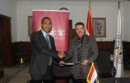 بنك مصر يوقع بروتوكول تعاون مع شركة جنوب القاهرة لتوزيع الكهرباء وشركة فوري دهب لتقديم خدمات التحصيل الإلكتروني والتيسير على المواطنين