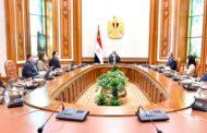 الرئيس السيسي يتابع الأهداف الاستراتيجية للمنطقة الاقتصادية لقناة السويس والاداء المالي والاقتصادي للدولة وجهود تعزيز مناخ الاستثمار