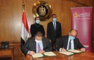 بنك مصر يوقع بروتوكول تعاون مع التمثيل التجارى المصري لدعم وتنمية الصادرات المصرية للاسواق الافريقية