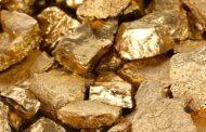 الثروة المعدنية