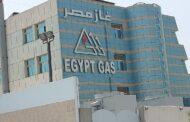 البورصة تقر قيد زيادة رأسمال غاز مصر الي مليار جنيه