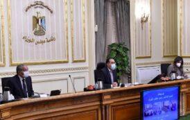 رئيس الوزراء: الخميس 28 يناير إجازة رسمية بمناسبة ثورة 25 يناير وعيد الشرطة