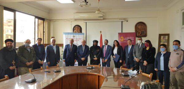 بنك مصر يوقع بروتوكول تعاون مع أسقفية الخدمات العامة والاجتماعية والمسكونية لميكنة المدفوعات